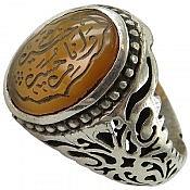 انگشتر نقره عقیق یمن حکاکی حسین منی و انا من حسین مردانه