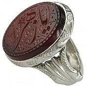 انگشتر نقره عقیق یمن حکاکی یا زهرا مردانه دست ساز