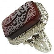 انگشتر نقره عقیق یمن حکاکی یا زینب مردانه دست ساز