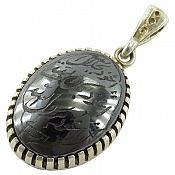 مدال نقره حدید هفت جلاله