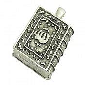 مدال نقره جادعایی حکاکی الله و محمد