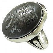 انگشتر نقره حدید حکاکی هفت جلاله مردانه