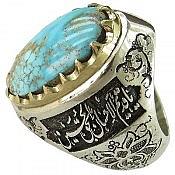 انگشتر نقره فیروزه نیشابوری رکاب یا قدیم الاحسان بحق حسین مردانه