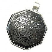 مدال حدید حکاکی هفت جلاله
