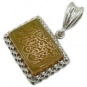 مدال نقره عقیق حکاکی افوض امری الی الله ان الله بصیر بالعباد