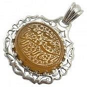 مدال نقره عقیق یمن حکاکی ماشاء الله لا قوه الا بالله استغفرالله