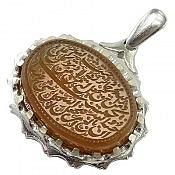 مدال نقره عقیق یمن حکاکی و من یتق الله
