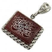 مدال نقره عقیق حکاکی امیری حسین و نعم الامیر