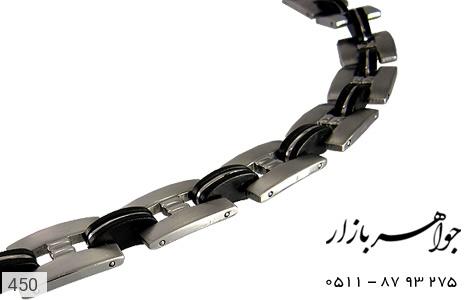 دستبند - 450