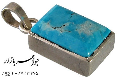 مدال نقره فیروزه مرغوب دست ساز - 452