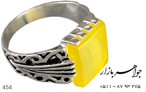 انگشتر نقره عقیق زرد شرف الشمس - 454