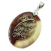 مدال عقیق سلیمانی حکاکی و من یتق الله