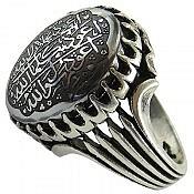 انگشتر نقره حدید حکاکی سه جلاله مردانه دست ساز