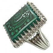 انگشتر نقره عقیق سبز حکاکی صلوات مردانه