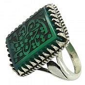 انگشتر نقره عقیق سبز حکاکی مذهبی مردانه