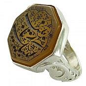 انگشتر نقره عقیق حکاکی لبیک یا زینب مردانه