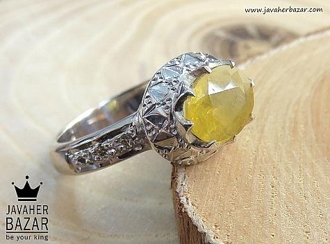 انگشتر نقره یاقوت آفریقایی زرد و برلیان اصل فاخر زنانه - 46280
