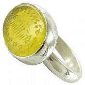 انگشتر نقره عقیق شرف الشمس حکاکی طلسم امیرالمومنین مردانه دست ساز