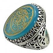 انگشتر نقره عقیق حکاکی مذهبی مردانه