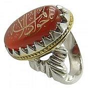 انگشتر نقره عقیق یا جوادالائمه مردانه دست ساز