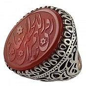 انگشتر نقره عقیق شفاعة الحسین مردانه