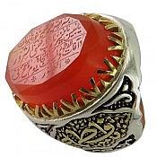 انگشتر نقره عقیق حرز امام جواد رکاب یا فاطمه مردانه
