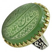 انگشتر نقره یشم هندی حکاکی یا علی بن موسی مردانه