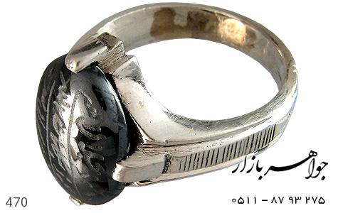 انگشتر حدید هفت جلاله مردانه - 470
