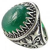 انگشتر نقره عقیق سبز حکاکی یا سیدالشهدا مردانه
