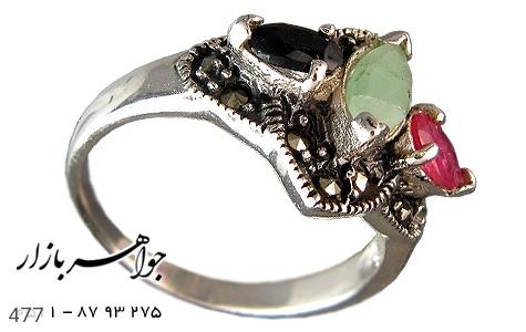 انگشتر نقره یاقوت سرخ و کبود و زمرد زنانه - 477
