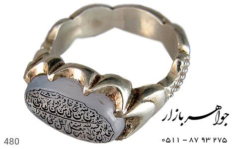 انگشتر نقره عقیق {}ومن یتق الله{} مردانه دست ساز - 480