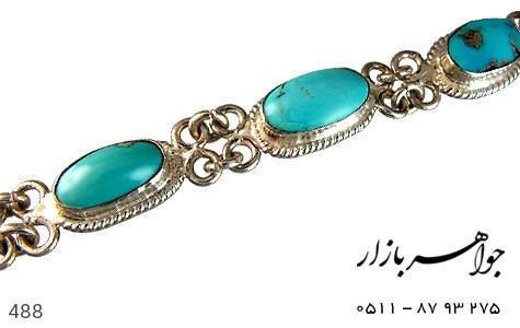 عکس دستبند فیروزه نیشابوری مرغوب زنانه