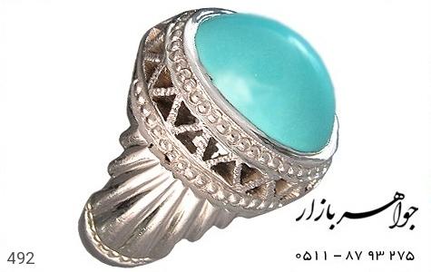 انگشتر فیروزه مرغوب مردانه دست ساز - 492