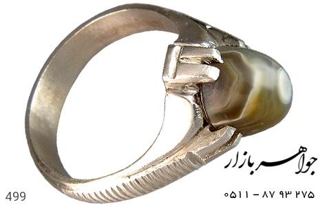 انگشتر - 499
