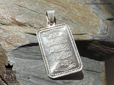 مدال نقره حکاکی وان یکاد مستطیلی