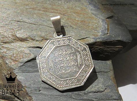 مدال نقره وان یکاد طرح هشت ضلعی