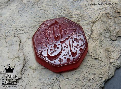 نگین تک عقیق حکاکی یا امام حسن - 50249