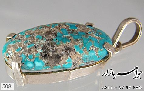 عکس مدال نقره فیروزه نیشابوری درشت