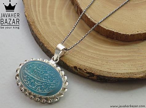 مدال نقره عقیق حکاکی و من یتق الله دست ساز