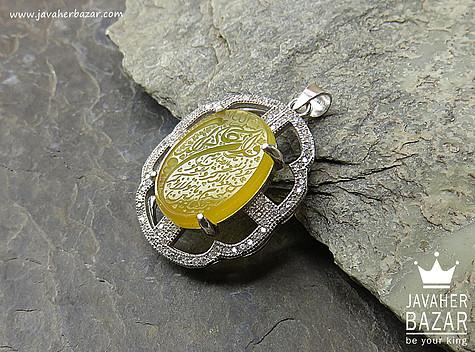 مدال نقره عقیق شرف الشمس حکاکی و ان یکاد - 51318