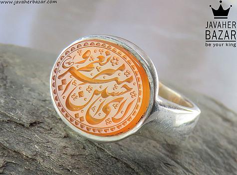 انگشتر نقره عقیق یمن امیری حسین و نعم الامیر مردانه دست ساز