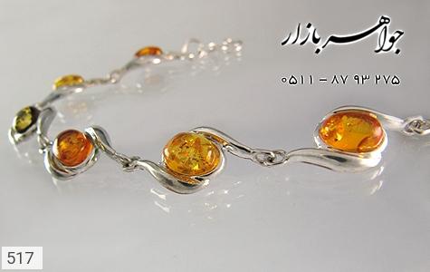 دستبند - 517
