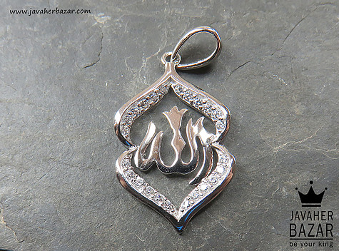مدال نقره طرح الله