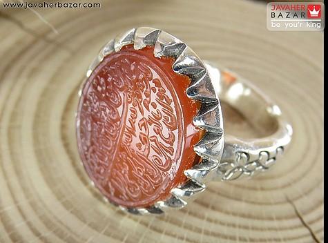 انگشتر نقره عقیق یمن حکاکی و من یتق الله مردانه - 52492