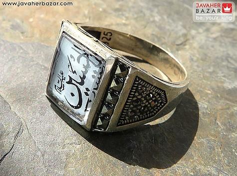 انگشتر نقره در نجف حکاکی یا حسین علیه السلام مردانه - 52912