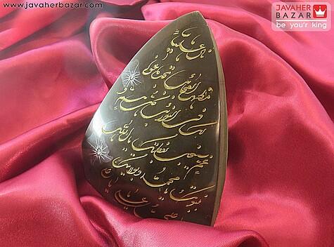 تندیس حدید حکاکی ناد علی دست نویس طبیعی - 53067