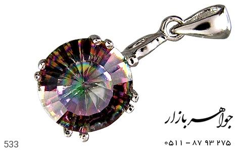 عکس مدال نقره توپاز هفت رنگ گرد زنانه