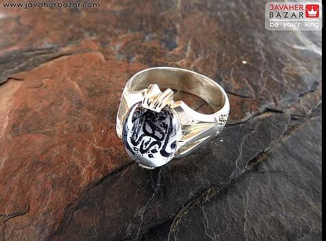 انگشتر نقره در نجف حکاکی یا زهرا مردانه دست ساز