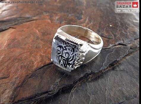 انگشتر نقره در نجف حکاکی یا علی مردانه دست ساز