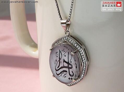 مدال نقره در نجف حکاکی یا زهرا